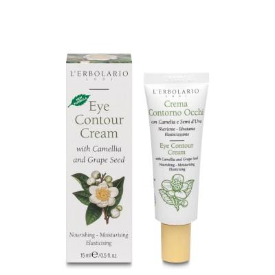 Eye Cream with Camelia & Grape Seeds