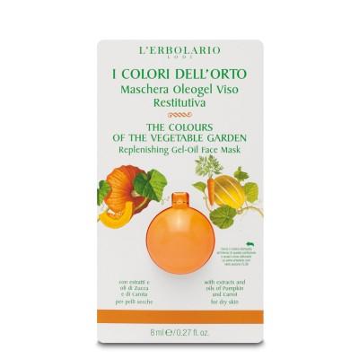 Replenishing Gel-Oil Face Mask The Colours of the Vegetable Garden